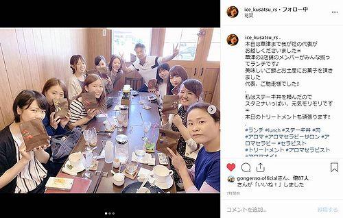 20190530草津温泉カフェ花栞(はなしおり)お客様のインスタグラムへの投稿1