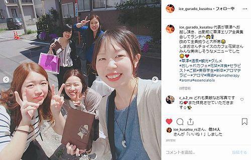 20190530草津温泉カフェ花栞(はなしおり)お客様のインスタグラムへの投稿2