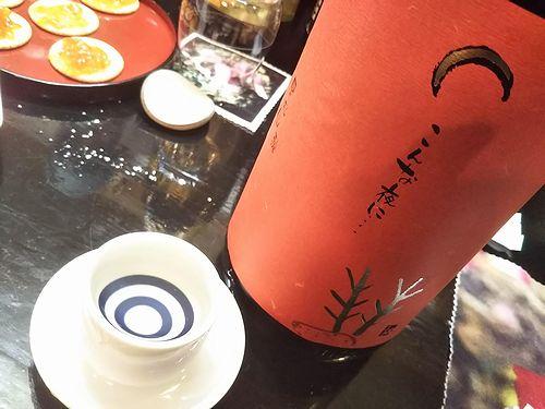 20190620草津温泉の店。イワナ料理夏草窟 (5)