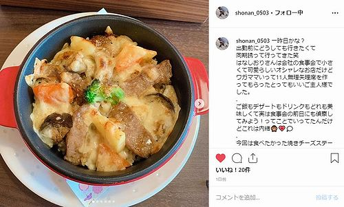 20190624草津温泉カフェ花栞(はなしおり)お客様のインスタグラムへの投稿4