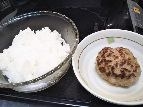20190627草津温泉カフェ花栞(はなしおり)ハンバーグ仕込み (1)