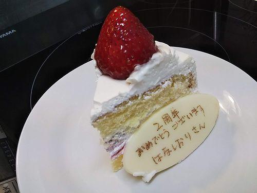 20190701草津温泉花栞(はなしおり)2周年ケーキ (1)