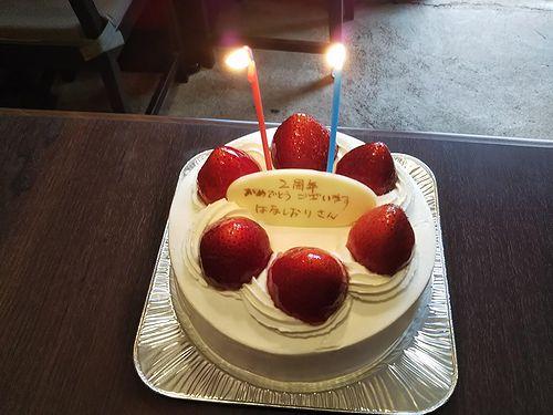 20190701草津温泉花栞(はなしおり)2周年ケーキ (2)