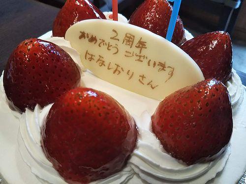20190701草津温泉花栞(はなしおり)2周年ケーキ (3)