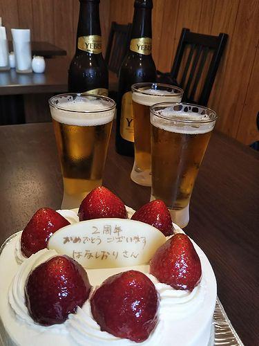 20190701草津温泉花栞(はなしおり)2周年ケーキ (4)