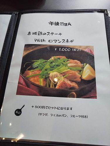 20190807草津温泉の店。YAMAIRO (2)