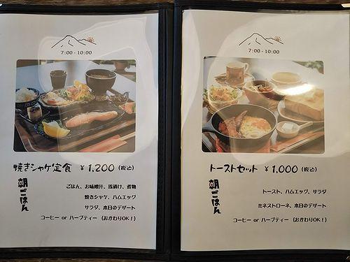 20190811草津温泉のお店。YAMAIRO朝食 (2)