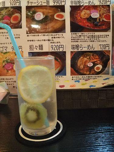 20191011草津温泉のラーメン屋。ひなた屋味噌ラーメン