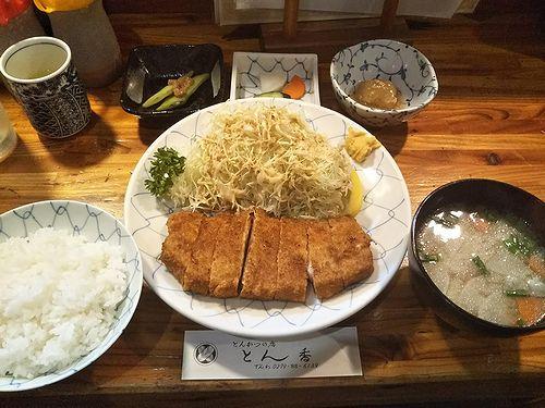 20191011草津温泉の店。とんかつの店とん香 (3)