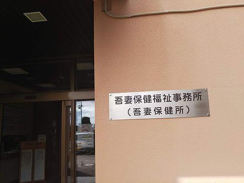 20191016草津温泉民泊花栞(はなしおり)部屋増室計画