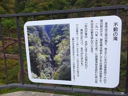 20191016群馬県長野原町、八ッ場ダム (1)
