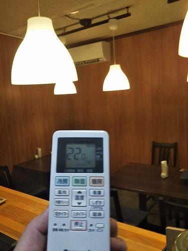 20191024草津温泉カフェ花栞(はなしおり)エアコンリモコン復活
