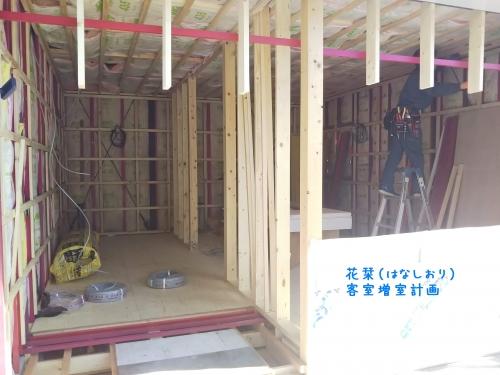 20191101客室増室計画