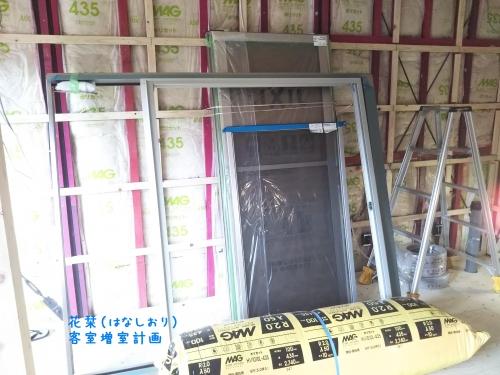 20191106草津温泉民泊花栞(はなしおり)客室増室計画
