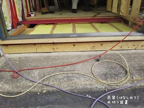 20191107草津温泉民泊花栞(はなしおり)客室増室計画 (2)