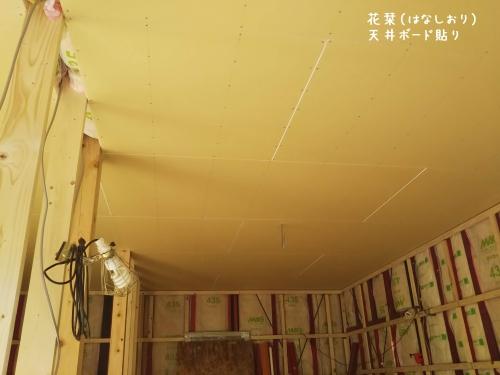 20191108草津温泉民泊花栞(はなしおり)客室増室計画 (1)