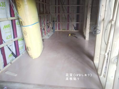 20191109草津温泉民泊花栞(はなしおり)客室増室計画 (1)