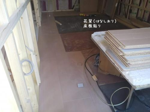 20191109草津温泉民泊花栞(はなしおり)客室増室計画 (2)