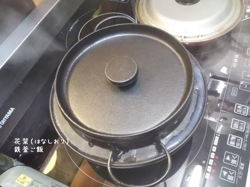 20191110草津温泉民泊花栞(はなしおり)今朝の宿泊のお客様の朝食