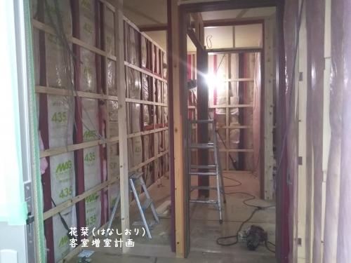 20191111草津温泉民泊花栞(はなしおり)客室増室計画