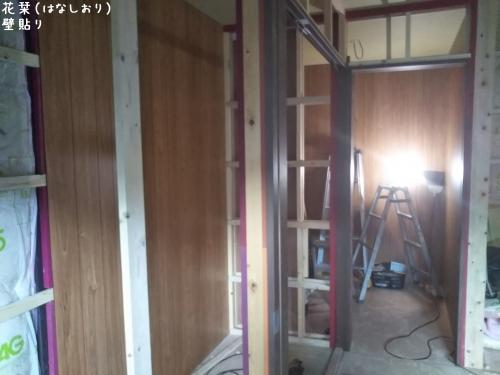 20191112草津温泉民泊花栞(はなしおり)客室増室計画 (1)