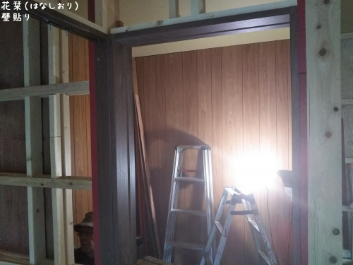 20191112草津温泉民泊花栞(はなしおり)客室増室計画 (2)
