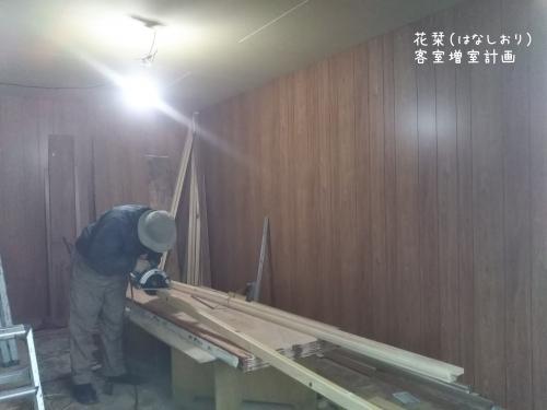 20191113草津温泉民泊花栞(はなしおり)客室増室計画 (1)