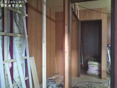 20191113草津温泉民泊花栞(はなしおり)客室増室計画 (2)
