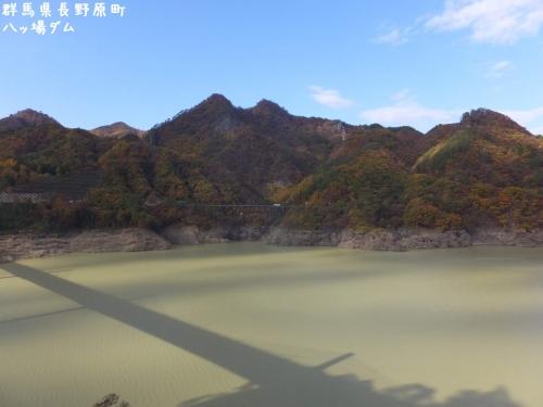 20191113群馬県長野原町、八ッ場ダム (1)