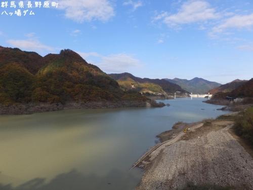 20191113群馬県長野原町、八ッ場ダム (2)