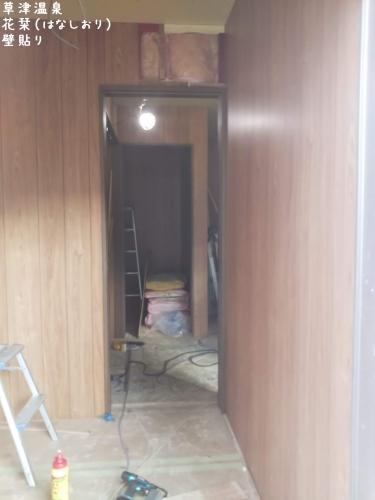 20191116草津温泉民泊花栞(はなしおり)客室増室計画