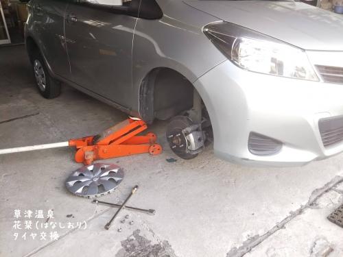20191120母親の車タイヤ交換