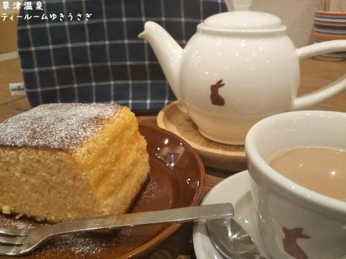 20191120草津温泉カフェ。ティールームゆきうさぎ (1)