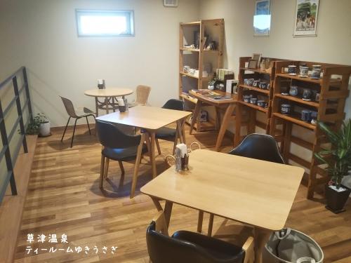 20191120草津温泉カフェ。ティールームゆきうさぎ (4)