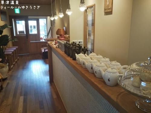 20191120草津温泉カフェ。ティールームゆきうさぎ (6)