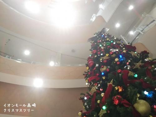 20191204群馬県高崎市、イオンモール高崎のクリスマスツリー