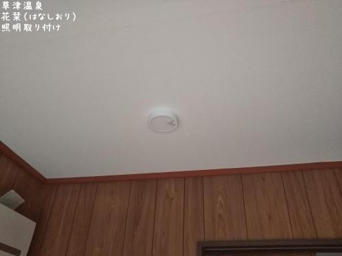 20191211草津温泉民泊花栞(はなしおり)客室増室計画 (3)