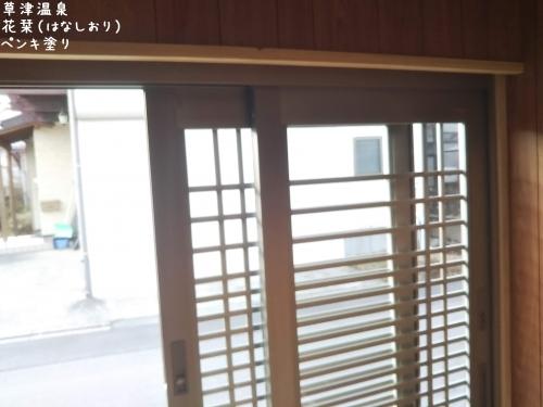 20191211-2草津温泉民泊花栞(はなしおり)客室増室計画 (6)