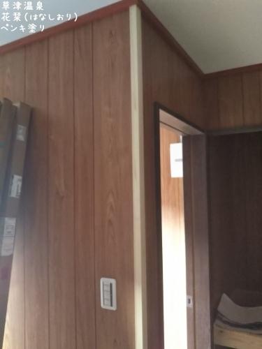 20191211-2草津温泉民泊花栞(はなしおり)客室増室計画 (2)