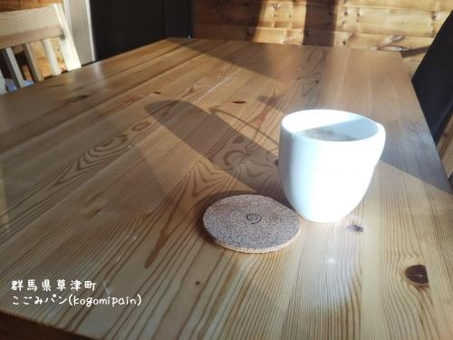 20191218群馬県草津町、こごみパン(kogomipain)