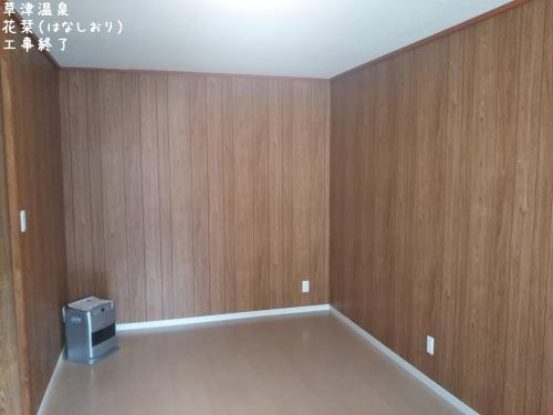 20191218草津温泉民泊花栞(はなしおり)客室増室計画 (3)