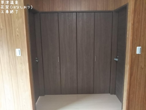 20191218草津温泉民泊花栞(はなしおり)客室増室計画 (4)