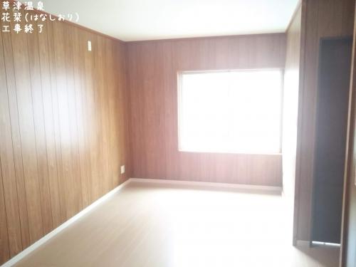 20191218草津温泉民泊花栞(はなしおり)客室増室計画 (6)