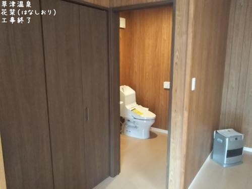 20191218草津温泉民泊花栞(はなしおり)客室増室計画 (8)