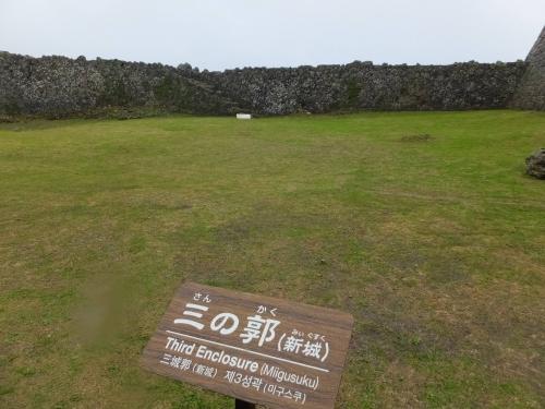20190219沖縄県中城村、中城城跡 (27)