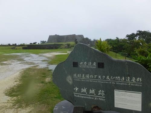 20190219沖縄県中城村、中城城跡 (31)