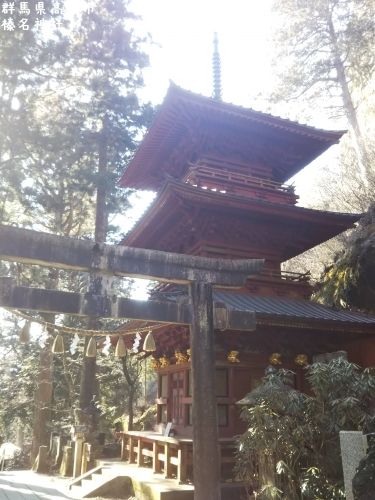 20200122群馬県高崎市、榛名神社 (3)