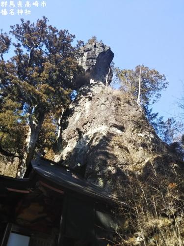 20200122群馬県高崎市、榛名神社 (2)