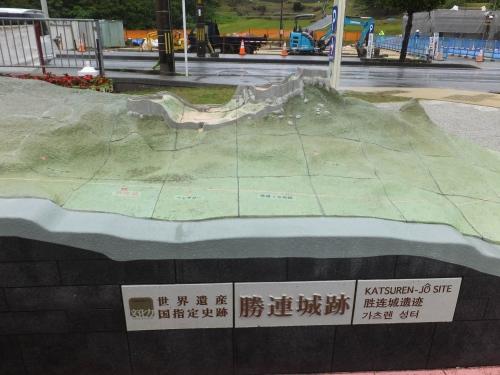 20190219沖縄県うるま市、勝連城跡 (1)