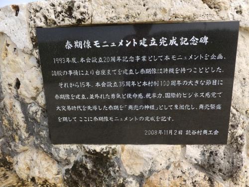 20190220沖縄県読谷村、沖縄海岸国定公園・残波岬灯台 (12)